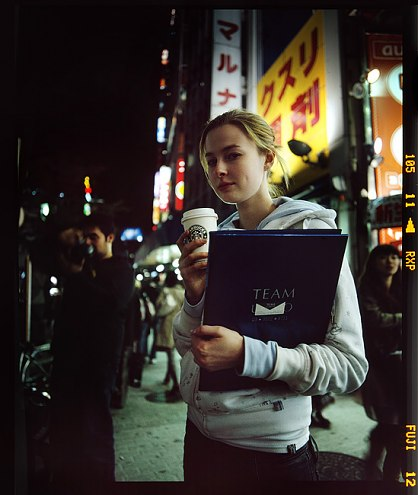 Sebastien Tixier photo 2008 Tokyo at night #4