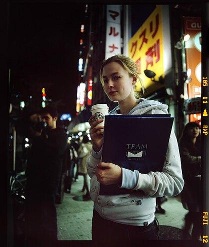 Sebastien Tixier photo 2008 Tokyo at night #4