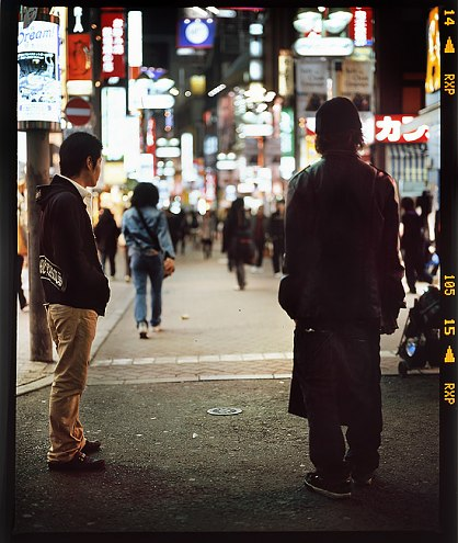Sebastien Tixier photo 2008 Tokyo at night #2
