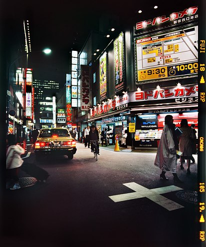 Sebastien Tixier photo 2008 Tokyo at night #1