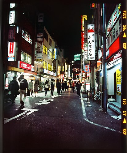 Sebastien Tixier photo 2008 Tokyo at night #5