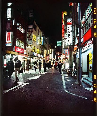 Sebastien Tixier photo 2008 Tokyo at night #5